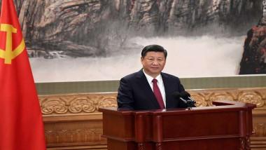 إعادة انتخاب شي جين بينغ  أمينا عاما للحزب الشيوعي