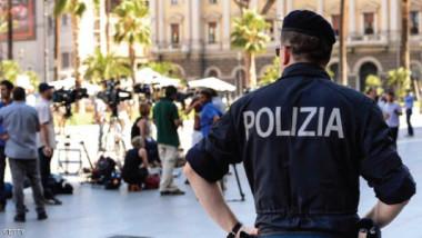 ابنة زعيم مافيا في إيطاليا ترتبط بعلاقة عاطفية مع شرطي