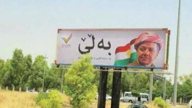 بعد الاستفتاء الكردي: التداعيات الإقليمية