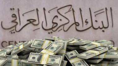 ارتفاع مبيعات المركزي  من العملة الأجنبية