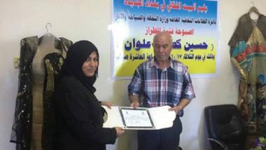استضافة وتكريم شيخ الطرازين في الدار العراقية