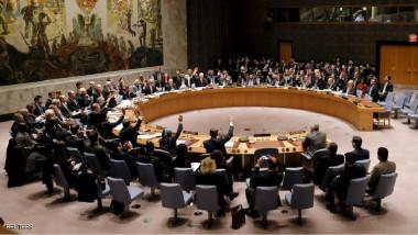 الاعتذار الرسمي في العلاقات الدولية