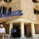 """""""الأوراق المالية"""": ارتفاع أسهم المستثمرين غير العراقيين"""