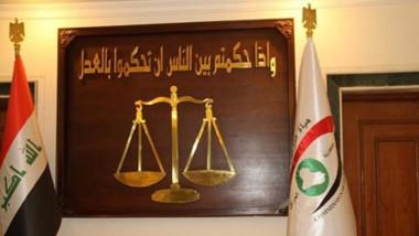 الادعاء العام يكشف عن وجود 1616 ملف استرداد لمتهمين خارج البلاد