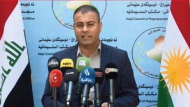 نائب: أطراف كردية وعربية مدفوعة تسعى لإعطاء الخلافات بين أربيل وبغداد بعداً طائفياً