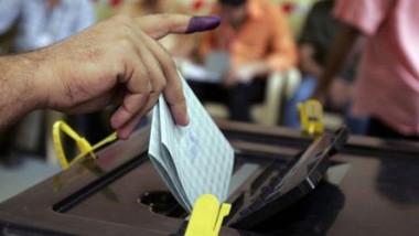 المفوضية تحدد تاريخ إجراء انتخابات مجلس النوّاب لدورته الرابعة
