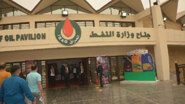 شركة المشاريع النفطية تشارك في فعاليات معرض بغداد الدولي