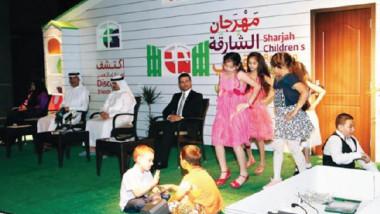 1600 فعالية مشوقة للأطفال في معرض الشارقة للكتاب