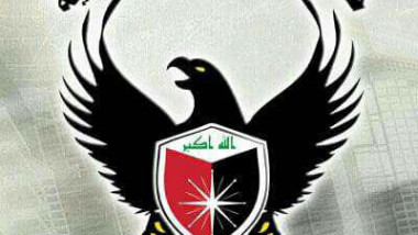 """""""الصقور"""" تحبط مخططاً لاستهداف بغداد والنجف وتقتل مقرباً من البغدادي"""