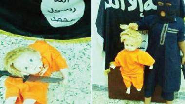 أطفال داعش: حين يبدأ الطفل بقطع رأس دميتهِ