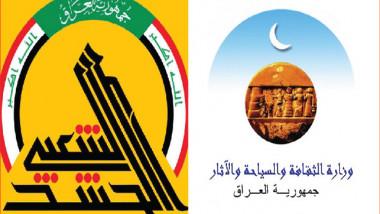 دعوة للمشاركة في مسابقة شهداء الحشد الشعبي