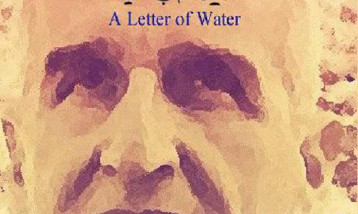 قراءة في ديوان (حرف من ماء)