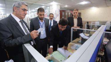 المركزي يوجّه المصارف العراقية بتطبيق معايير شبكة حماية المستخدم