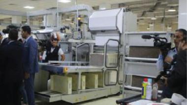 وزير الصناعة يفتتح مصنع بغداد للتبوغ والسكائر بالتعاون مع القطّاع الخاص