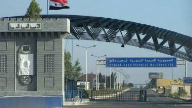 لماذا تزايدت محورية «المعابر الحدودية» في دول الإقليم؟