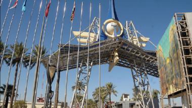 بغداد والرياض.. إلى تعزيز التعاون الاقتصادي