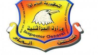 ضبط 224 دعوى قضائية مخفية في عدد من مراكز الشرطة ببغداد