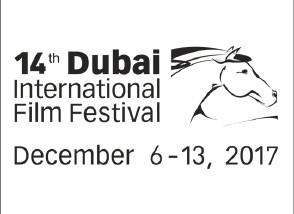 «مهرجان دبي السينمائي الدولي» يكشف عن المجموعة الأولى من الأفلام المشاركة في مسابقة «المهر الطويل»
