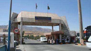 هيئة الحدود تكشف عن تشكيل غرفة عمليات للسيطرة على أربعة منافذ في إقليم كردستان