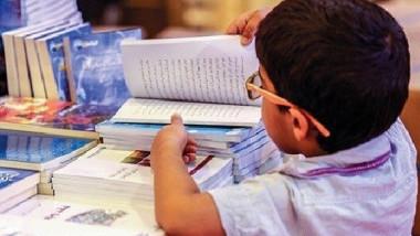 تأهل مصر إلى القائمة القصيرة لجائزة اتصالات لكتاب الطفل في الامارات