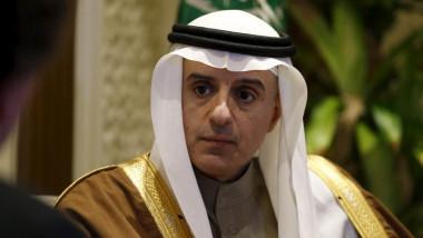 السعودية تفصل الآلاف من أئمة مساجد متطرفين