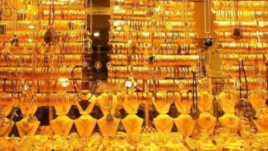 التخطيط توافق على آلية جديدة لاستيراد الذهب والمعادن الثمينة
