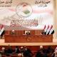 البرلمان يصوت على قرار نيابي ويؤجل النظر بقوائم المرشحين لعضوية مفوضية الانتخابات
