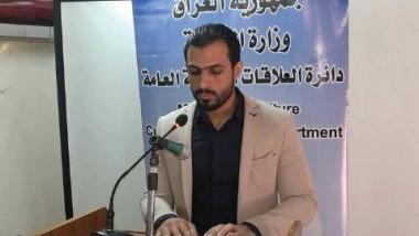 """أصبوحة شعرية بمناسبة ذكرى وفاة رسول الإنسانية محمد """"ص"""""""
