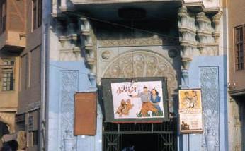 أول شركات الإنتاج السينمائي في بغداد