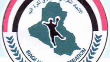 تسمية وفد ناشئة كرة اليد للبطولة العربية في جدة