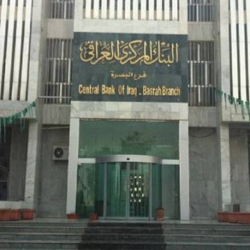 """""""المركزي"""" يبحث دمج عدد من المصارف الأهلية  في العراق"""