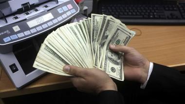 البنك المركزي يعلّق عمل 10 مصارف لبنانية في كردستان