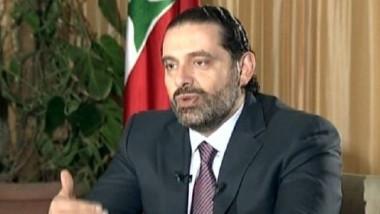 الحريري يعلن عودته قريباً إلى لبنان وهو «حر» بتحركاته في السعودية