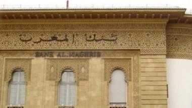 المغرب تسدّد 13 بليون دولار ديوناً
