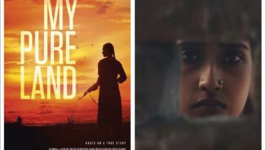 سينما العالم في مهرجان دبي السينمائي الدولي