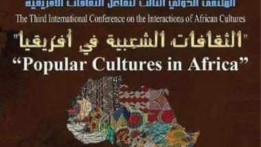 تأثير الميديا ووسائل التواصل الاجتماعي على الثقافات الشعبية في أفريقيا
