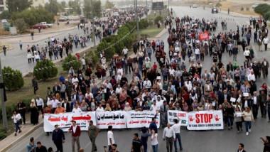 الملاكات التدريسية في السليمانية تطالب الحكومة الاتحادية بالتدخل لإنهاء أزمة الرواتب في الإقليم