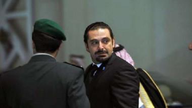 عون يمهل السعودية أسبوعا لمعرفة مصير الحريري وعودته الى لبنان