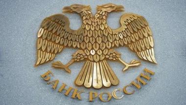 مؤشرات قوية على نمو الاقتصاد الروسي