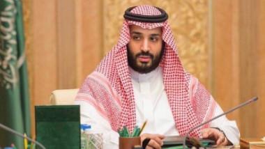 الجيل القادم يتأهب لتسلّم زمام الحكم في السعودية