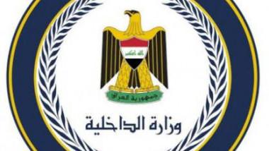 الداخلية تحذر المقيمين من الإساءة لعلاقات العراق الخارجية