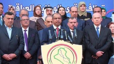 """""""اتحاد القوى العراقية"""" يؤكّد عزمه المطالبة الرسمية بتأجيل الانتخابات"""