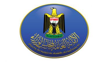 أمانة مجلس الوزراء تمنع إلغاء تعيينات المفصولين السياسيين