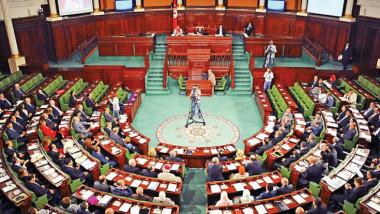 تونس تقرّ ميزانية 2018 بـ 14.55 مليار دولار