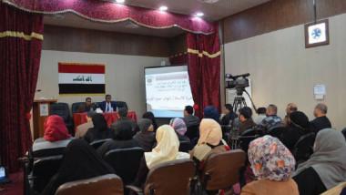 البيت الثقافي في مدينة الصدر يحتفي باليوم العالمي للغة العربية