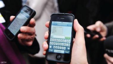 """الذكرى الخامسة والعشرون لكتابة أول رسالة نصية """" SMS """""""