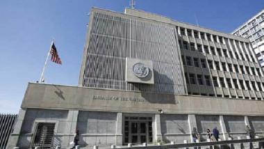 نقل السفارة الأميركية.. قنبلة موقوتة قد تفجر المنطقة