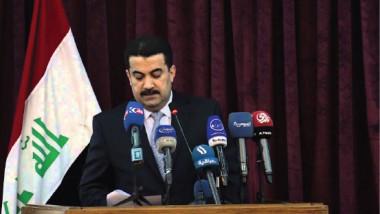 السوداني: العراق لاعب إقليمي منافس في صناعة التعدين