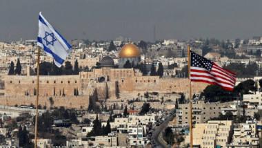 مجلس الأمن يبحث إبطال اعتراف ترامب بالقدس عاصمة لإسرائيل
