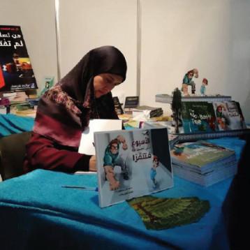 الكاتبة اللبنانية أمل عبد الله:» شروط كتابة القصة واحدة للأطفال وللكبار»